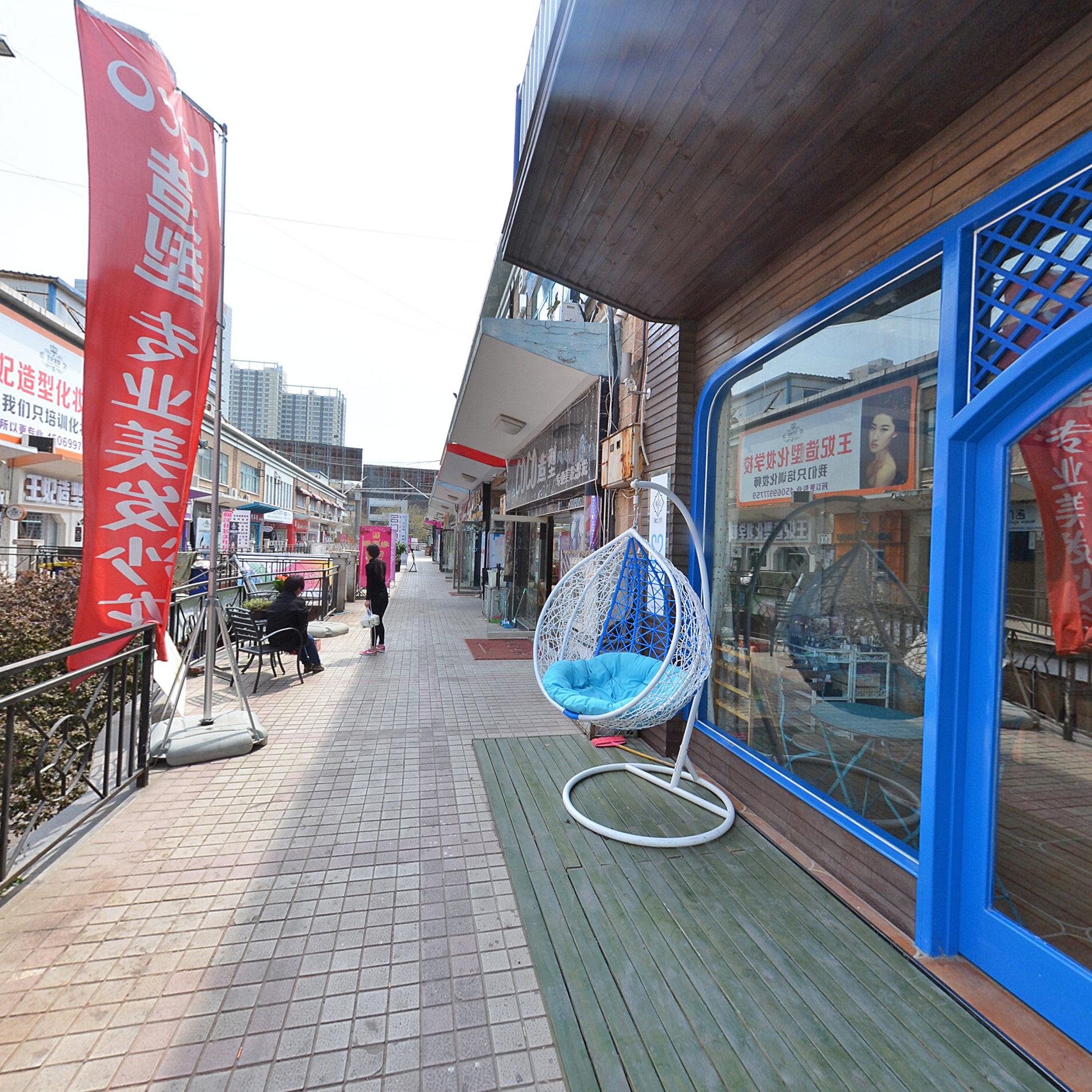 美甲店 全景云 全景vr图片 虚拟现实 vr 360°