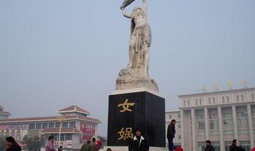 西华女娲广场