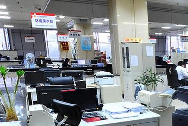 临沂市行政服务大厅